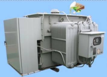三相難燃性植物油(FR3) アモルファス配電用変圧器